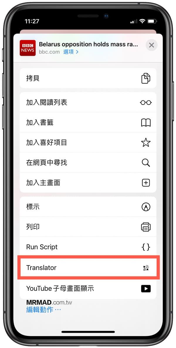 利用微軟翻譯實現1