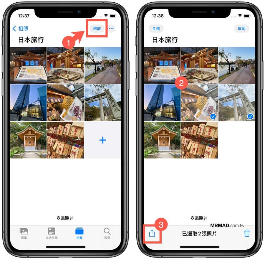 iOS 14 隱藏照片技巧教學