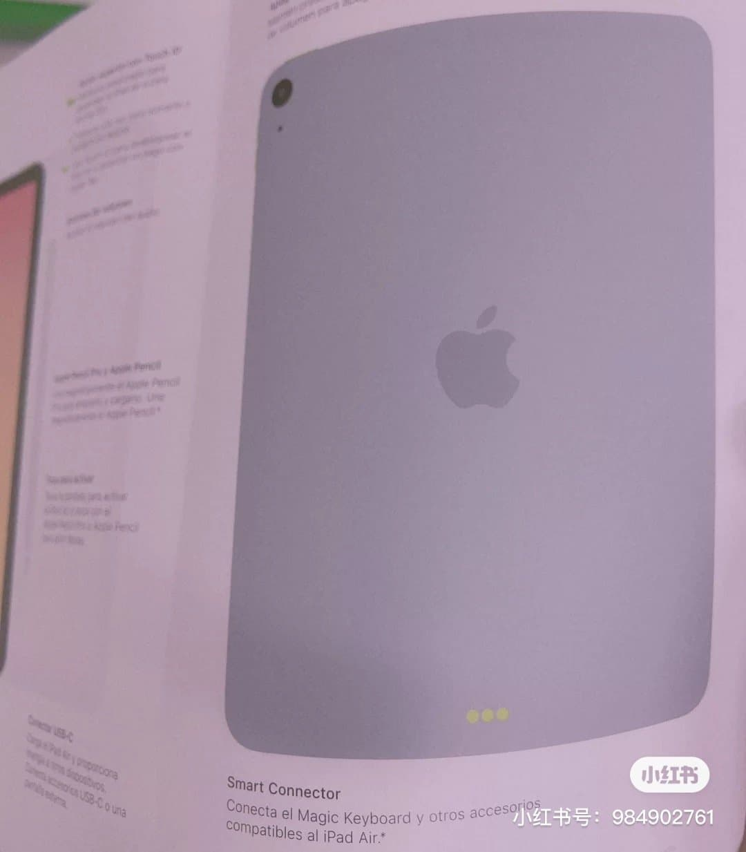 iPad Air 4代說明書曝光規格,將迎來大更新?帶你看真假