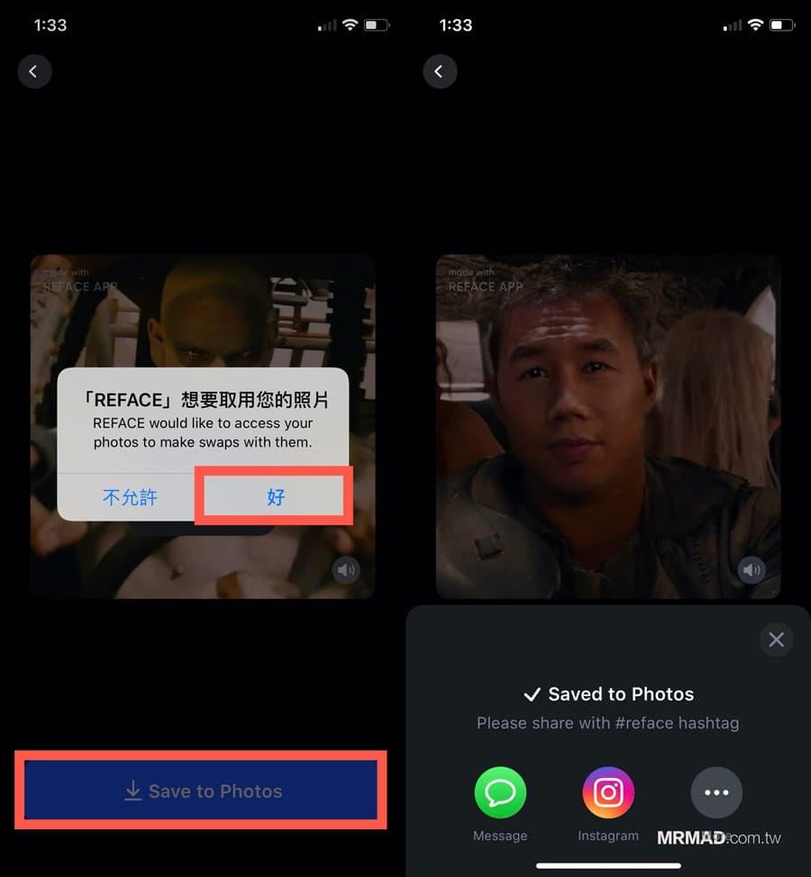 免費影片換臉APP《REFACE》一鍵將電影主角變自己臉