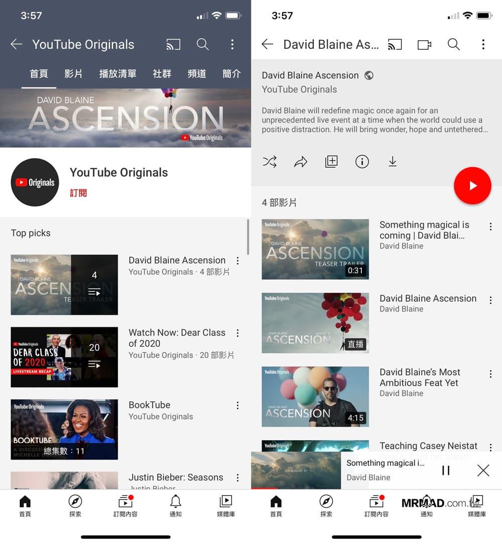 YouTube Premium 功能2