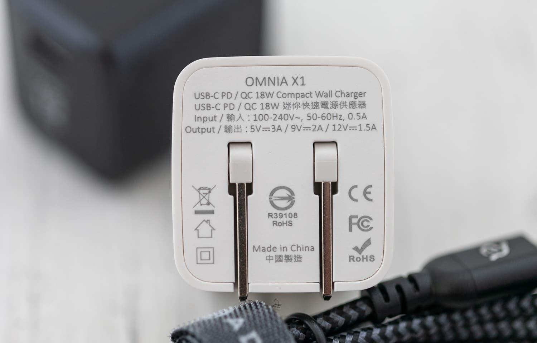 OMNIA X1 與 OMNIA X 充電效率測試