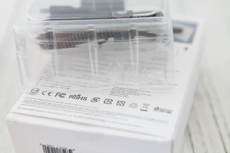 iPhone最小的PD 快充頭,超高CP 值亞果OMNIA X1 與X 開箱比較3