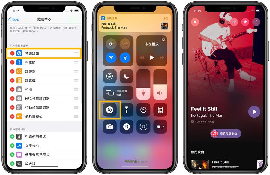 iOS 14.2 beta1 有什麼新功能?告訴你新版改進內容
