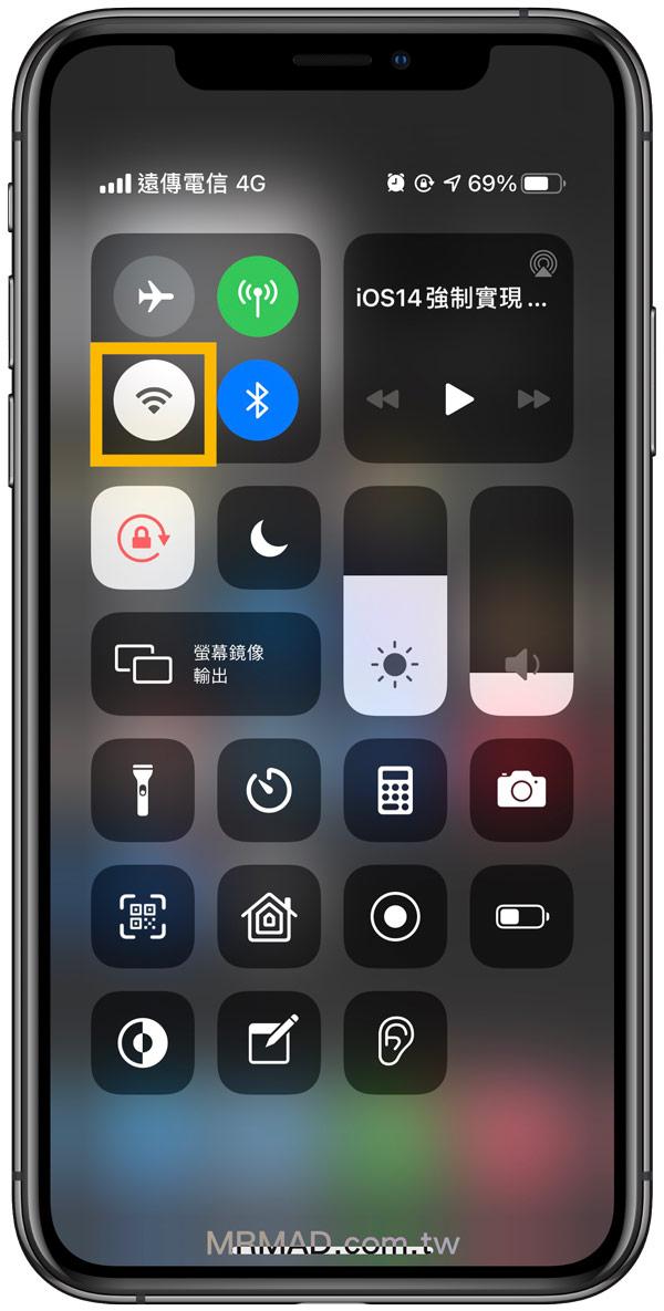 iPhone訊號強度怎麼查?教你一招查出真正4G強度