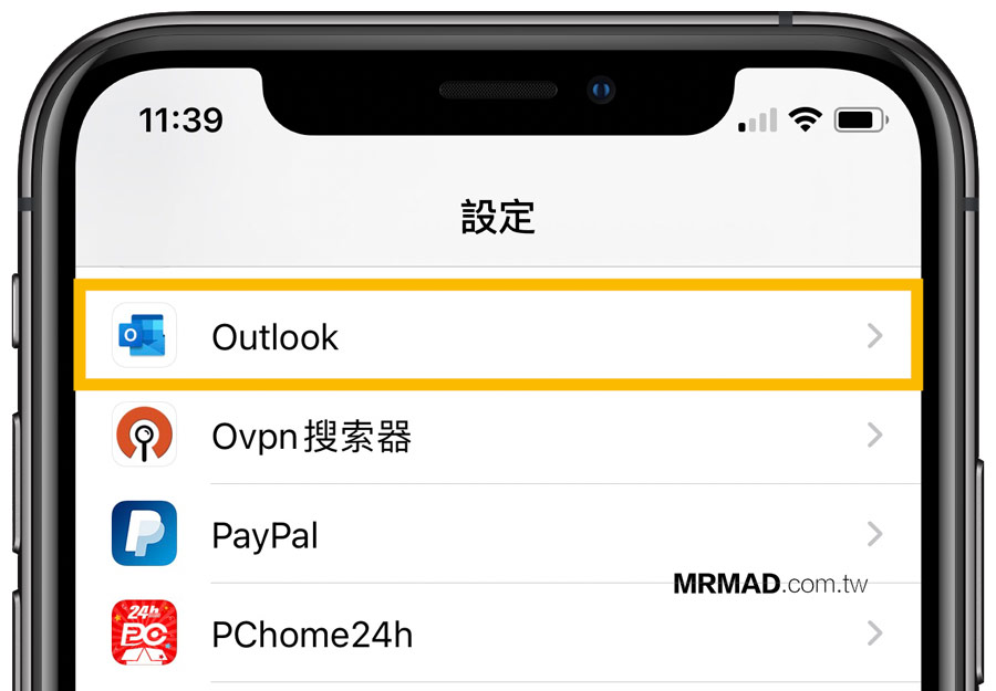 教你替iPhone 預設郵件改為Gmail和瀏覽器改成Chrome