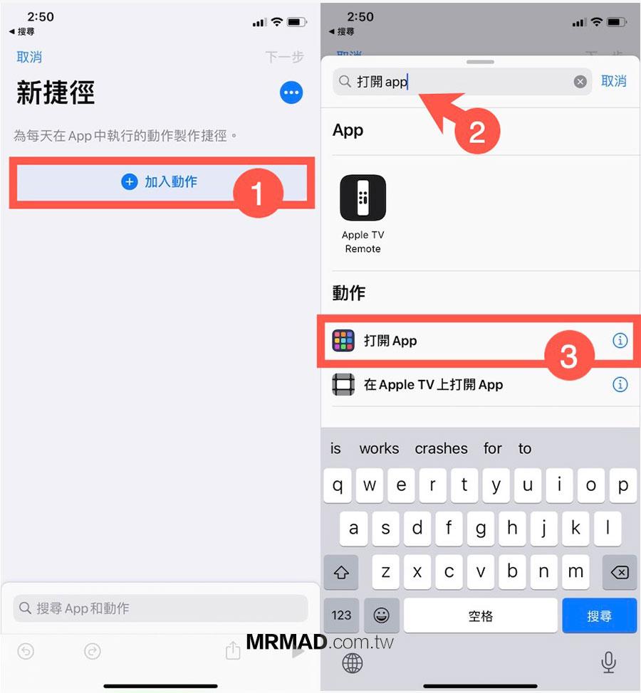 修改 iPhone 內建 App 圖示4