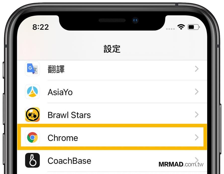 iOS 14 預設瀏覽器改為 Chrome 技巧2