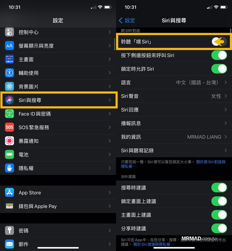 iOS 14省電技巧大公開,透過22招改善iPhone耗電情況