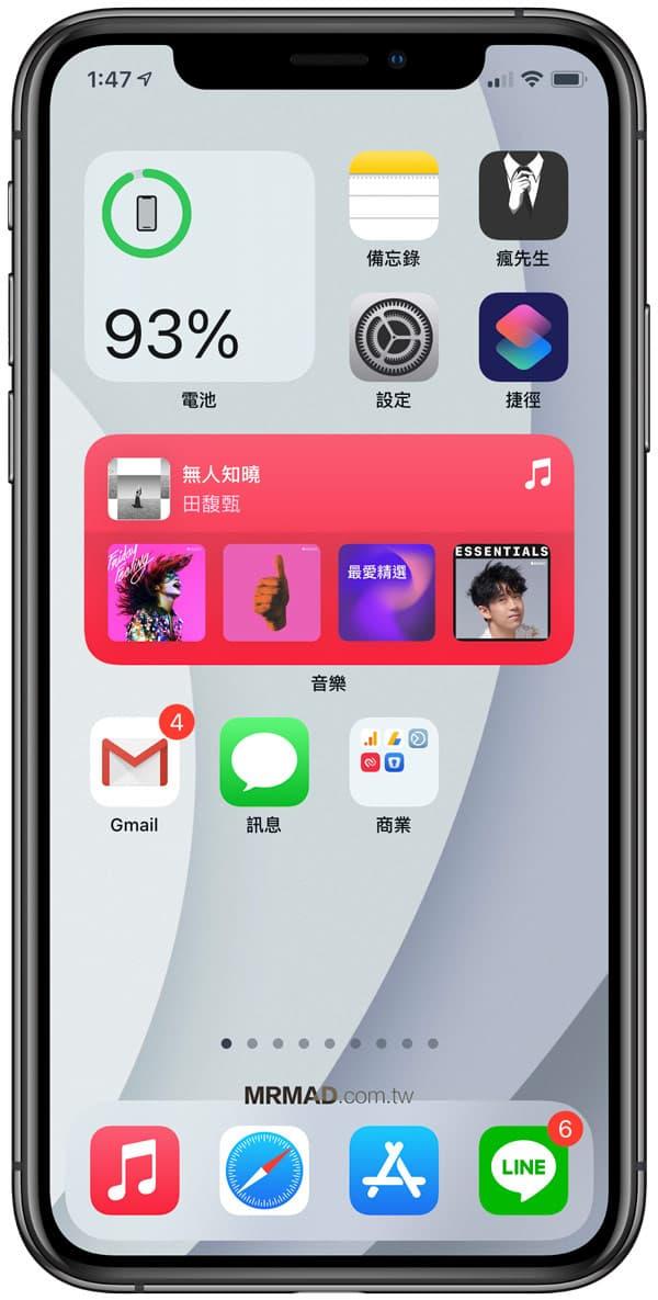 iPhone電量百分比怎麼顯示在主畫面?教你五招顯示技巧