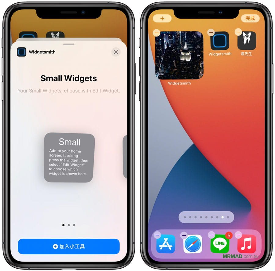 Widget smith 自訂 iPhone 桌面單張照片教學5