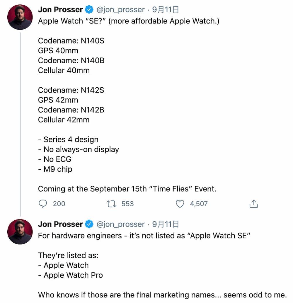 低價款 Apple Watch SE 規格與價格提前曝光