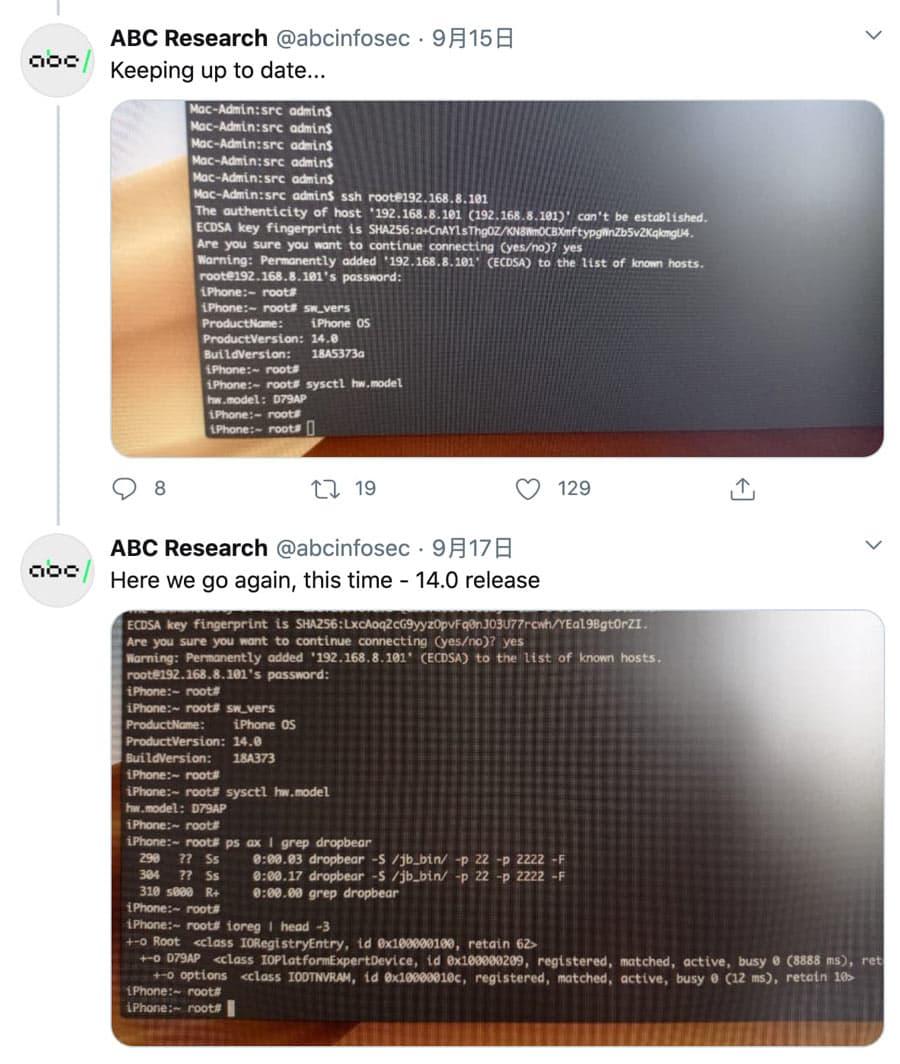 iOS 14越獄漏洞被安全研究單位發現,等蘋果修補漏洞將公布1