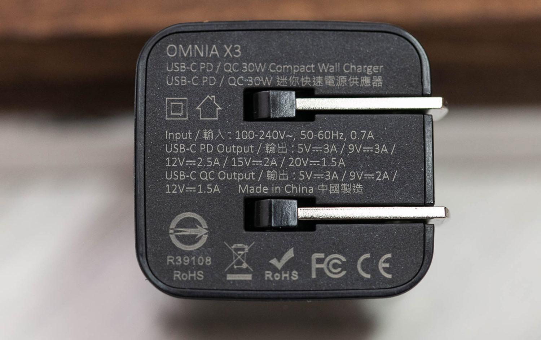 OMNIA X3 充電效率測試