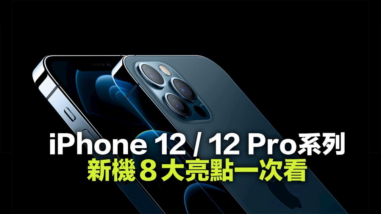 Iphone 大 画面