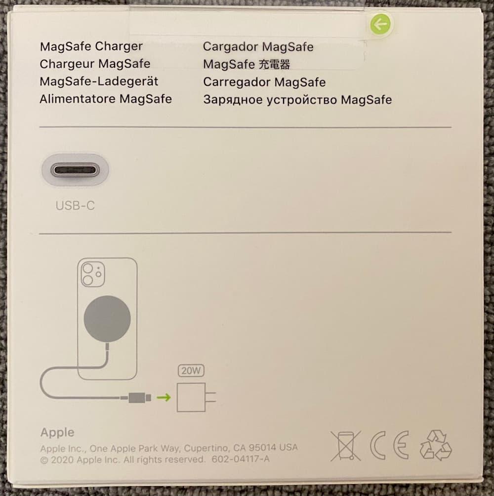 蘋果 MagSafe 充電器和保護殼開箱1