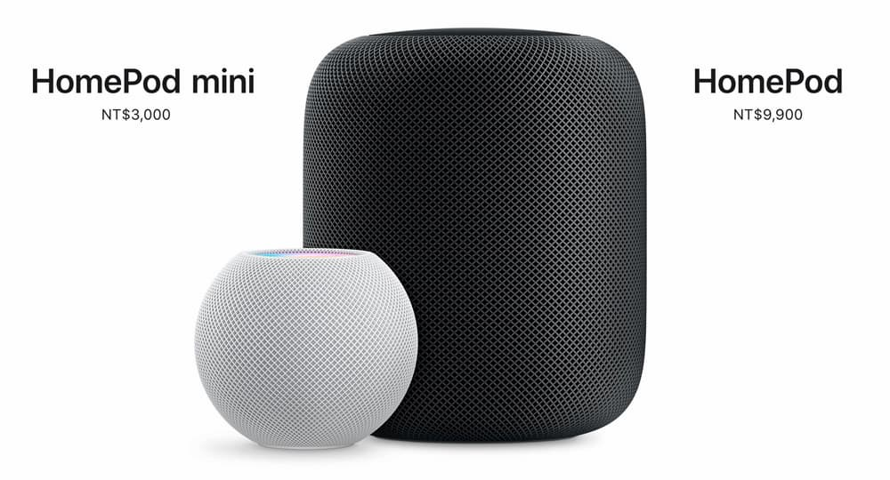 HomePod mini 設計