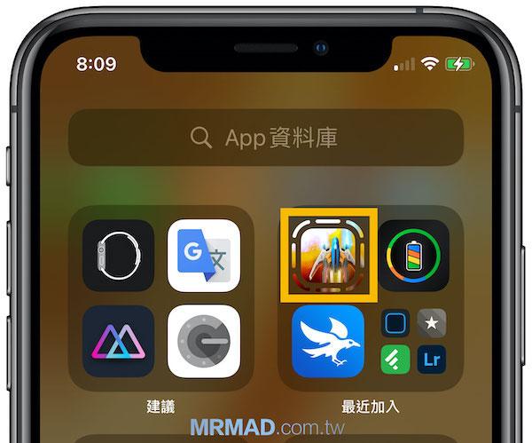 輕巧App實際在iPhone安裝狀況