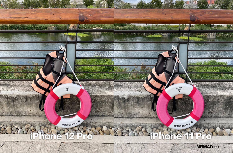 iPhone 12 / 12 Pro 拍照、夜拍有比較好?實測告訴你答案