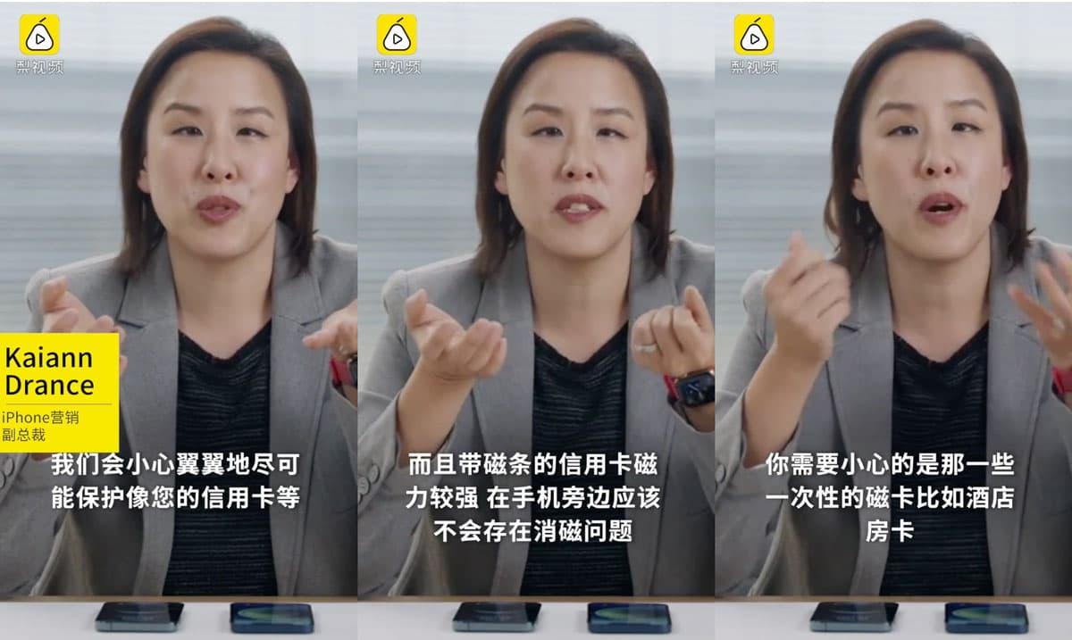 iPhone 12 會造成信用卡、悠遊卡消磁?胡扯 分析背後實情1