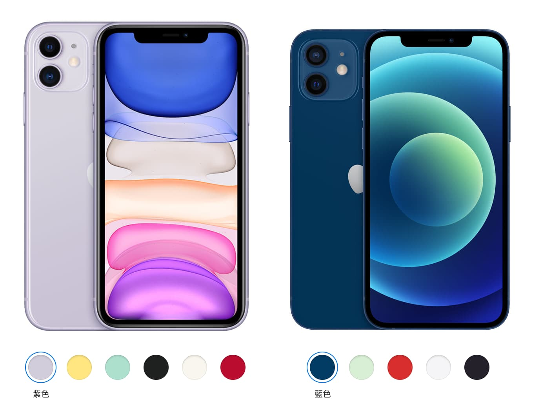 iPhone 12 與 iPhone 11:外觀、顏色差異比較