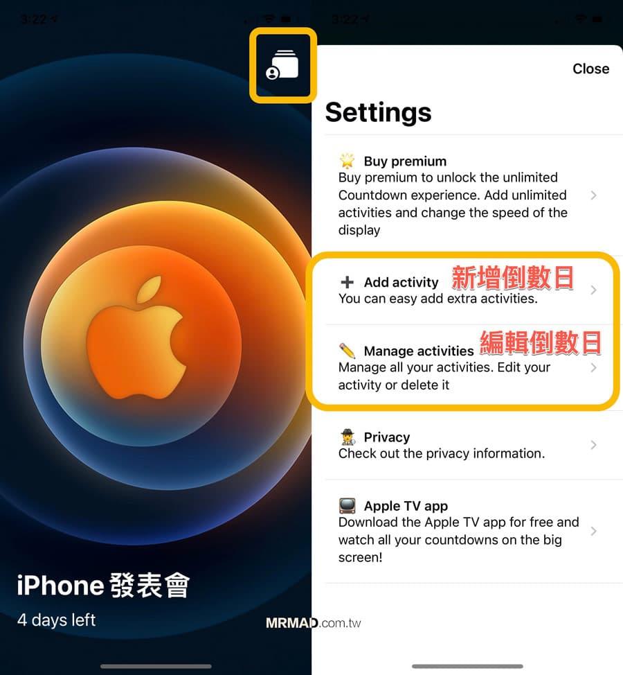 iPhone倒數日桌面小工具推薦,2款顯示重要日剩多久時間