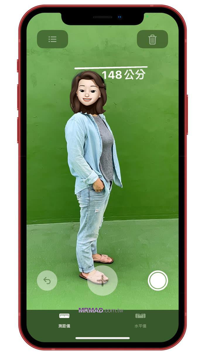 教你用iPhone 12 Pro系列量身高2