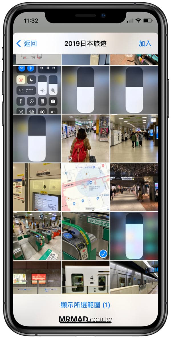 iPhone照片資訊查詢 捷徑使用教學2