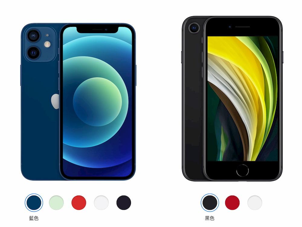 iPhone 12 mini 與 iPhone SE (2代):外觀、顏色差異比較