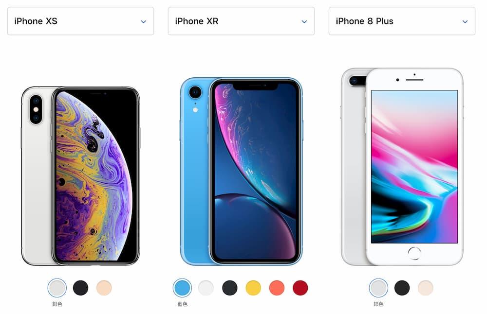 iPhone XR 就是 iPhone 9