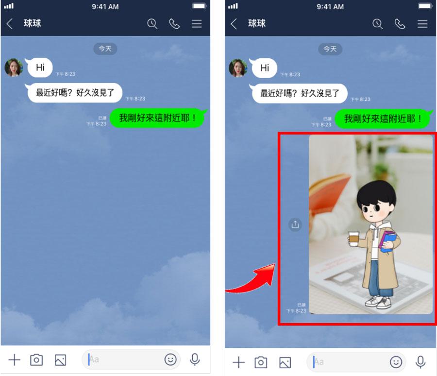 聊天室、貼文串也能加入虛擬人物1