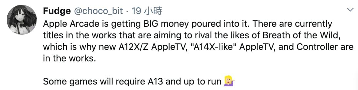 蘋果準備替Apple TV更新,加入A14X處理器和新遙控器