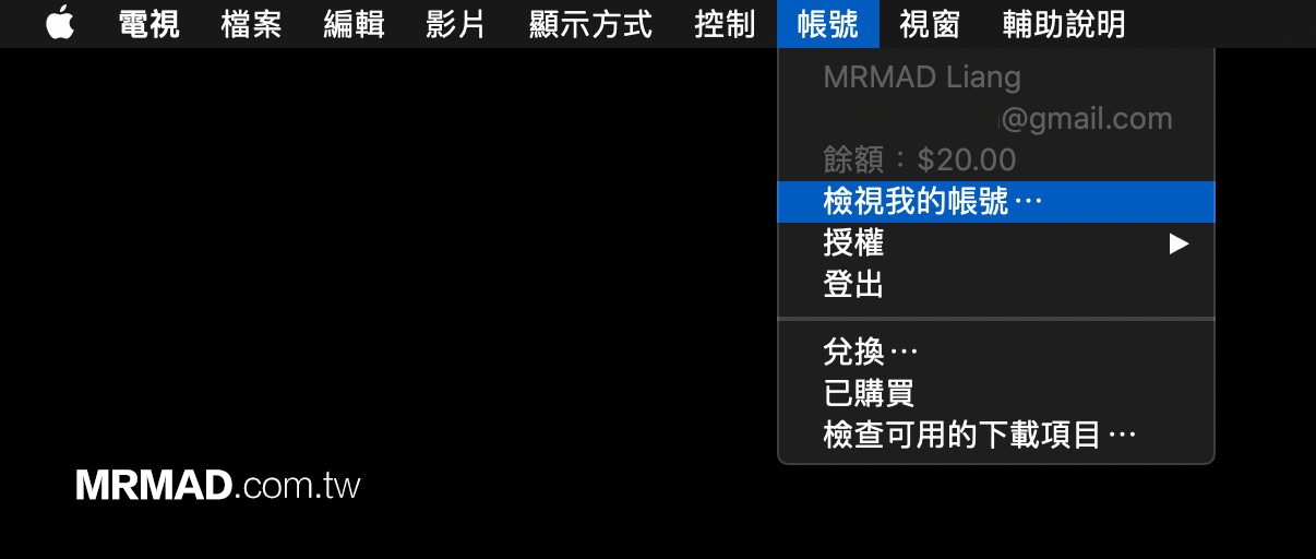 Mac 取消 Apple TV+ 訂閱方法