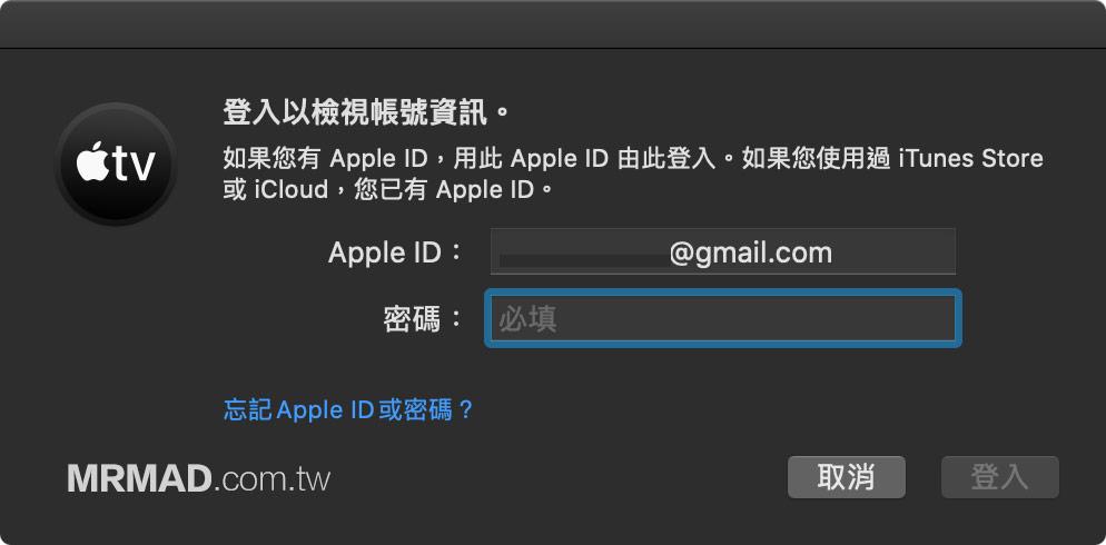 Mac 取消 Apple TV+ 訂閱方法 1