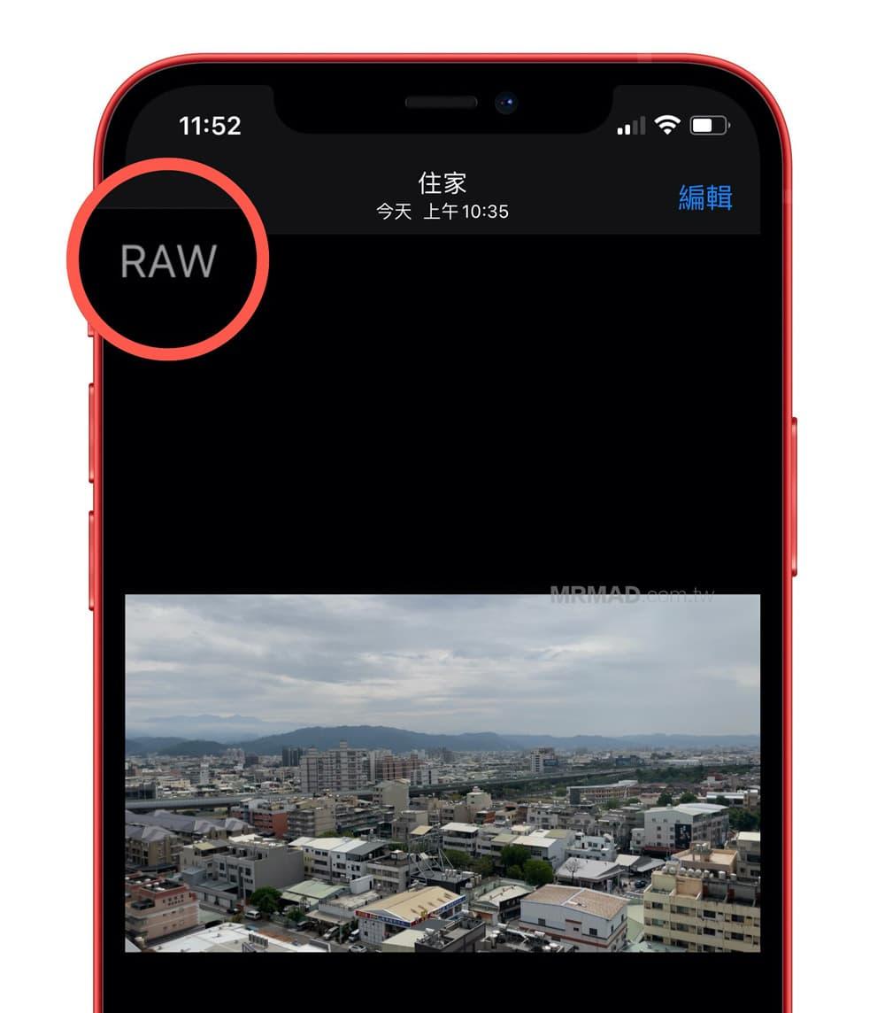 Apple ProRAW 是什麼?如何啟用、容量多大和編輯技巧