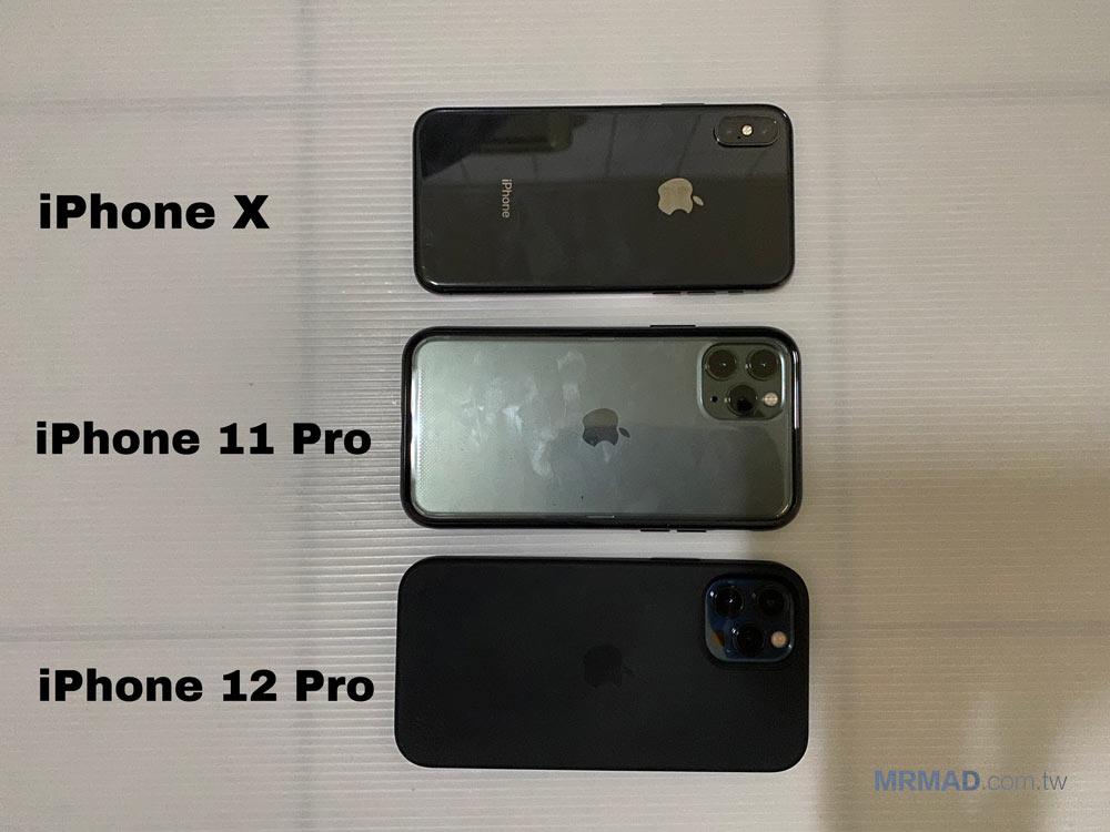 iPhone 12 Pro、11 Pro 和 X OLE螢幕實測