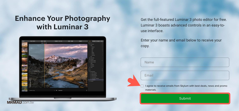 免費下載 Luminar 3 正式版方法