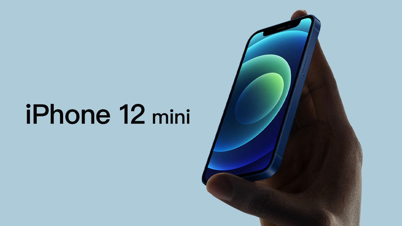 iPhone 12 mini 銷售不佳主因分析