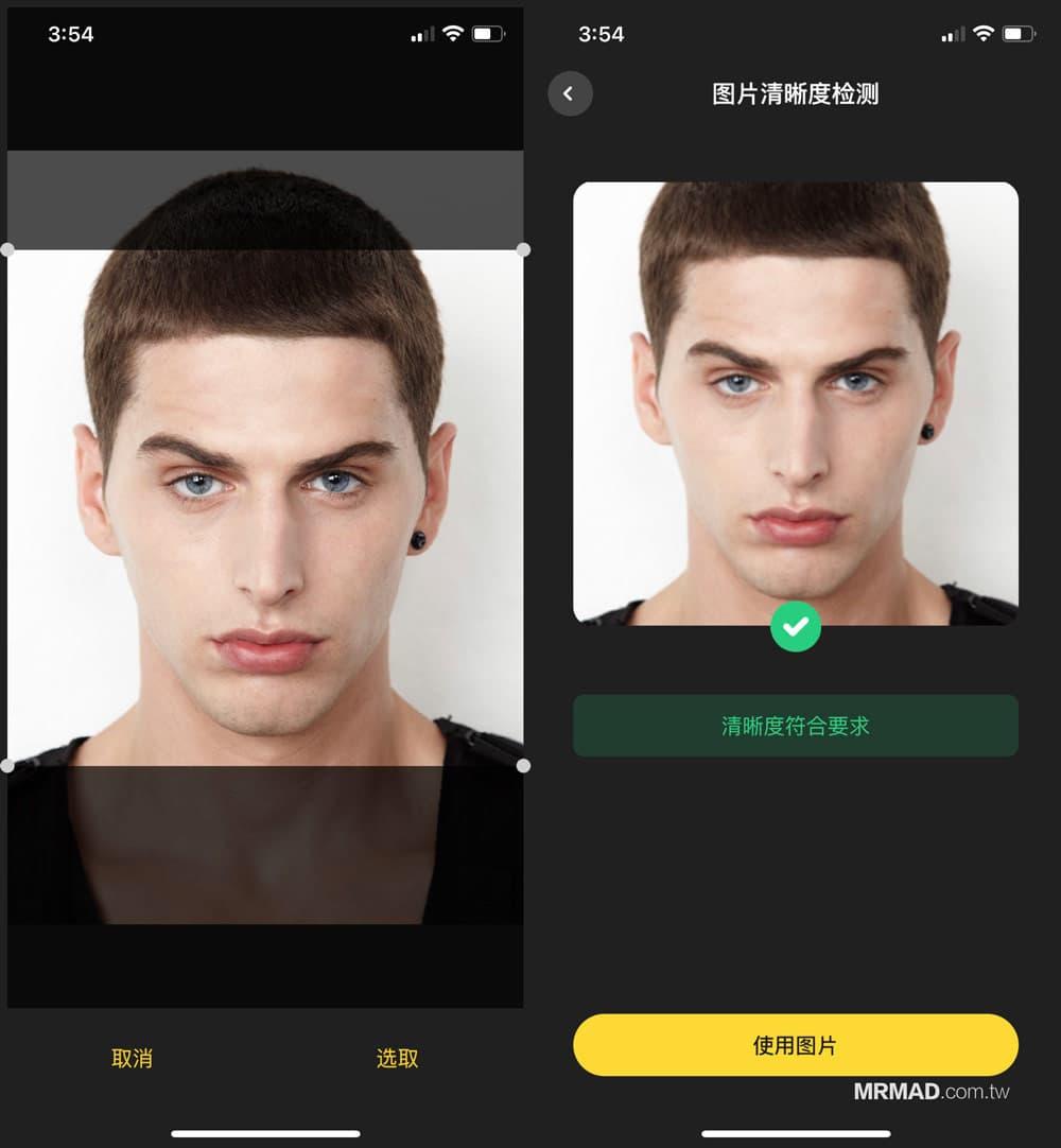 《去演》AI 換臉神器超夯,快速一鍵合成電影明星臉型