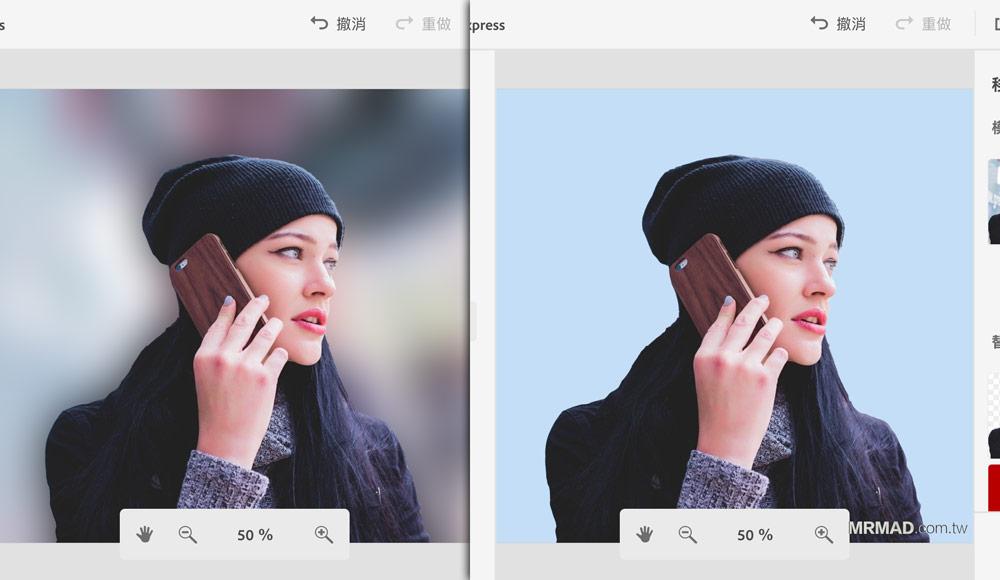 如何使用 Adobe Photoshop Express 去背6