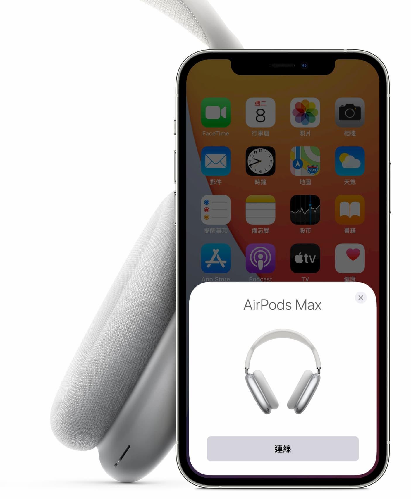 如何替AirPods Max 更新韧体,教你检查设备版本和更新