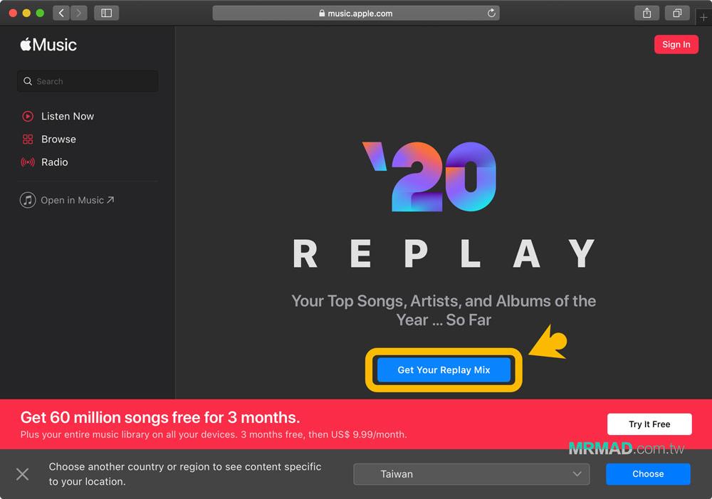 如何用 Apple Music Replay 音樂回憶功能1