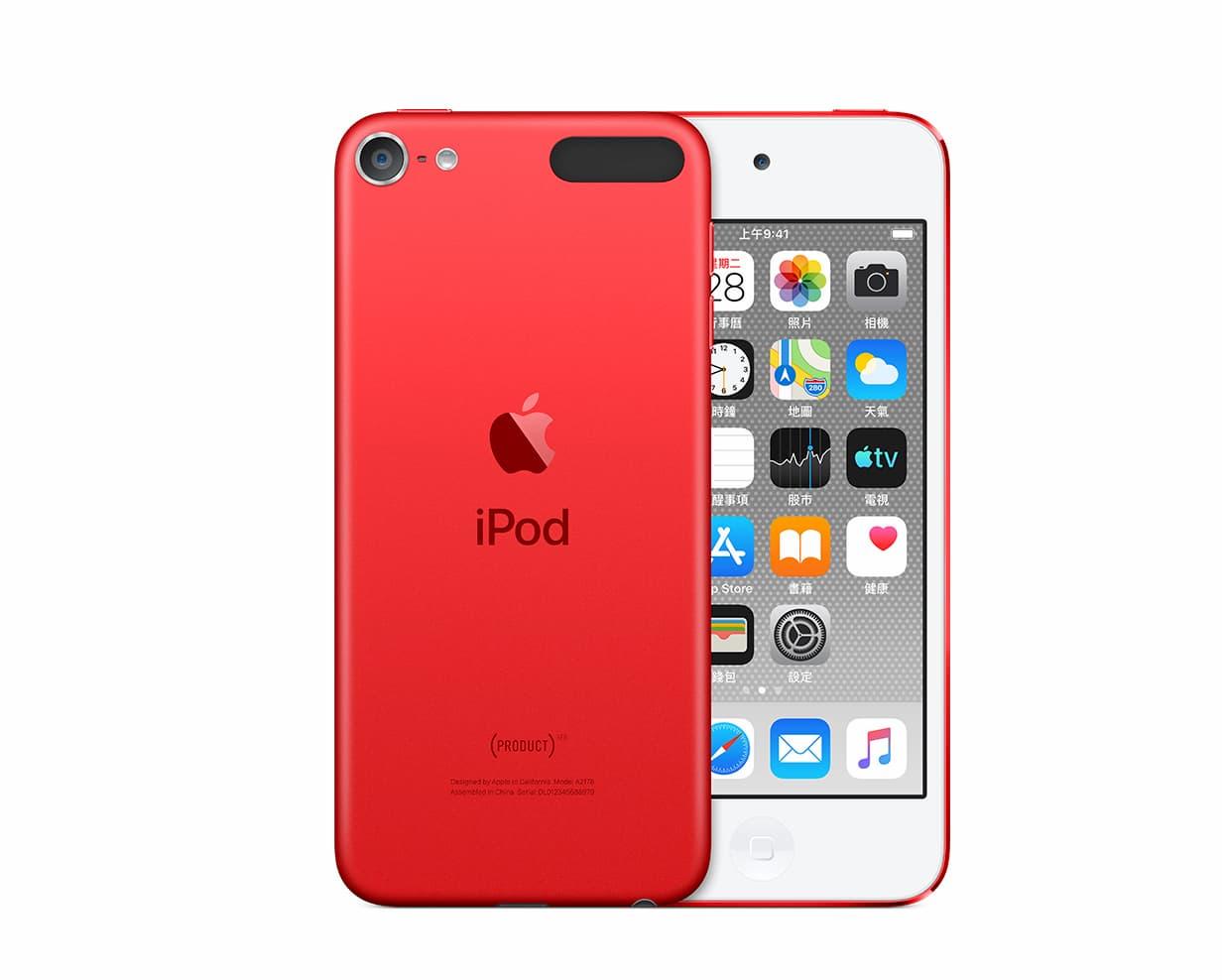 蘋果 (RED) 產品有哪些1