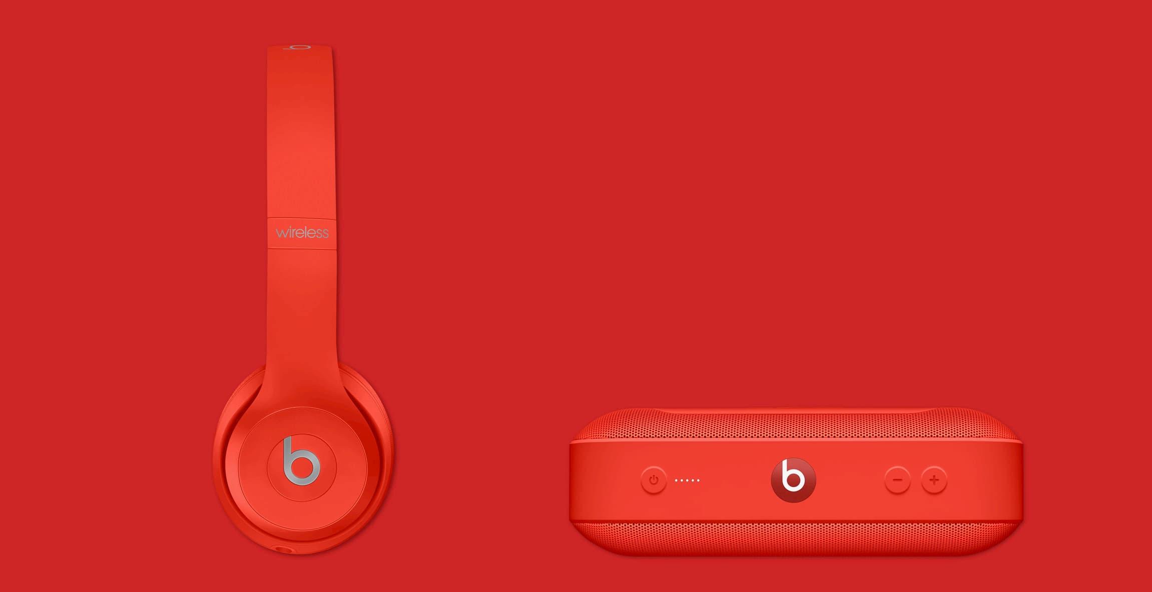 BEATS SOLO耳機、Beats Pill RED