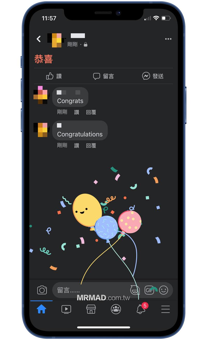 FB慶祝氣球動畫