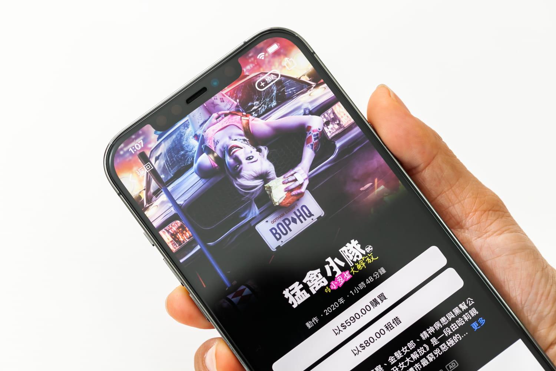 iPhone 12 貼完 hoda 保護貼效果8