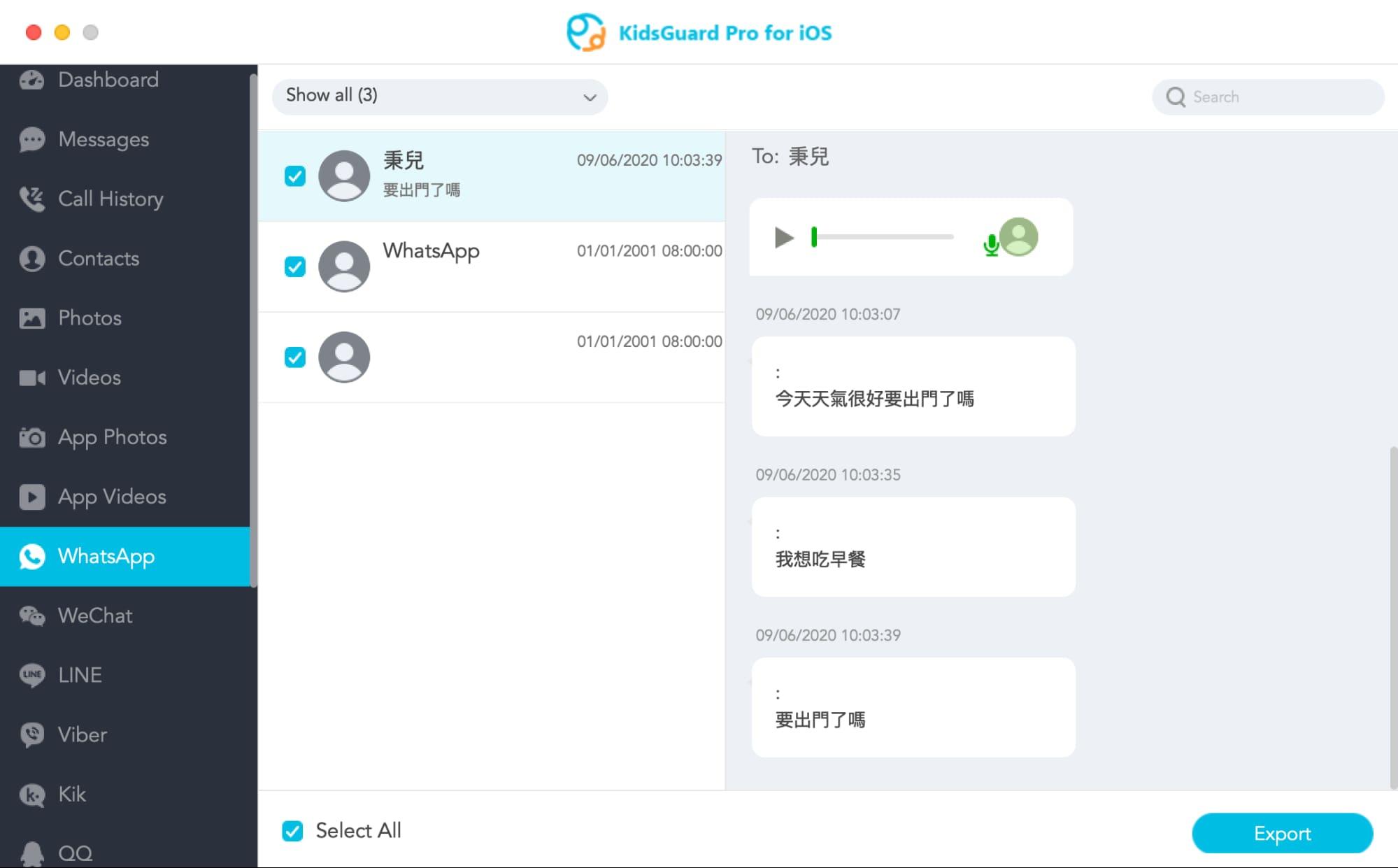 多款通訊軟體 WhatsApp、WeChat對話都看得見