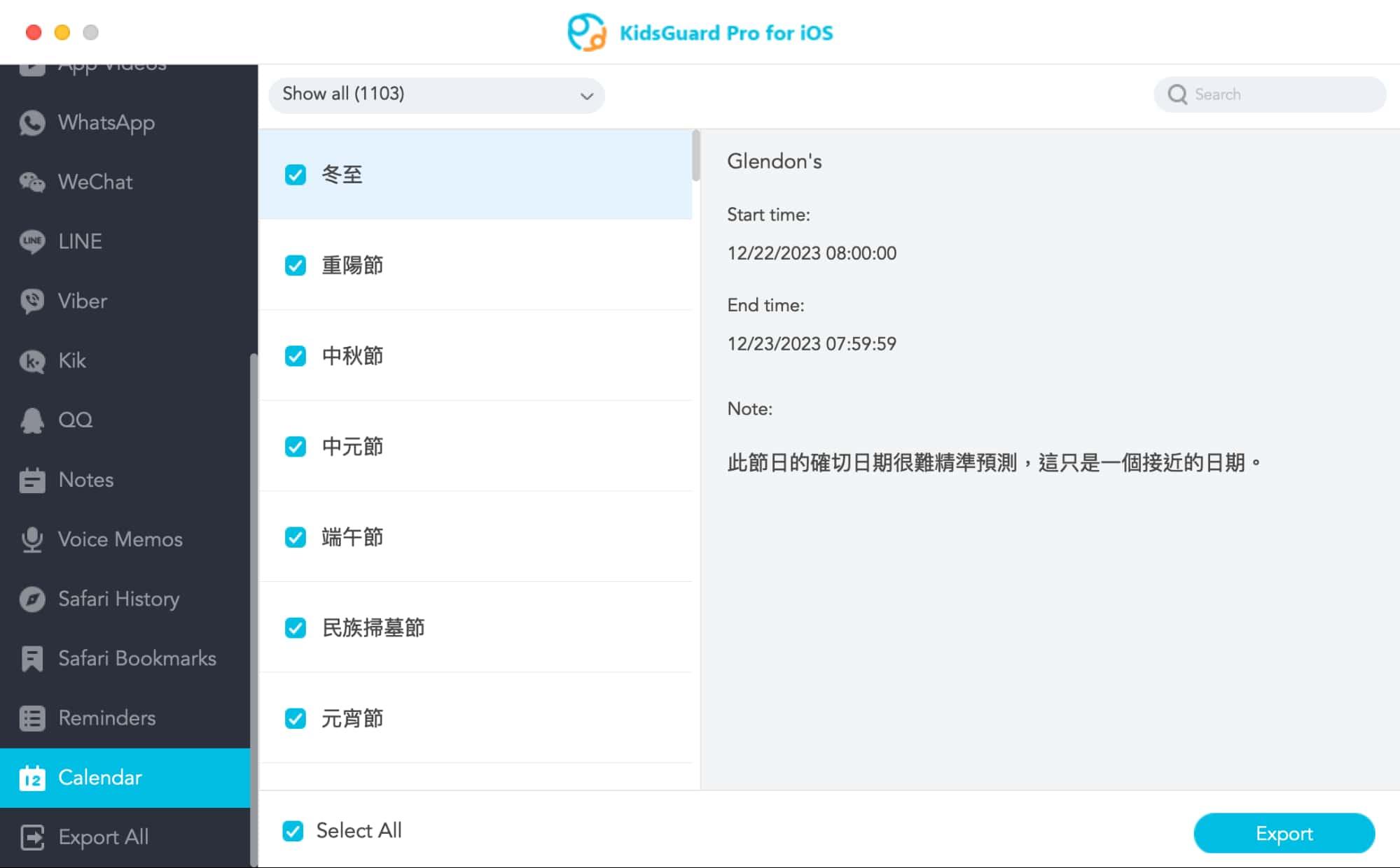 多款通訊軟體 WhatsApp、WeChat對話都看得見7