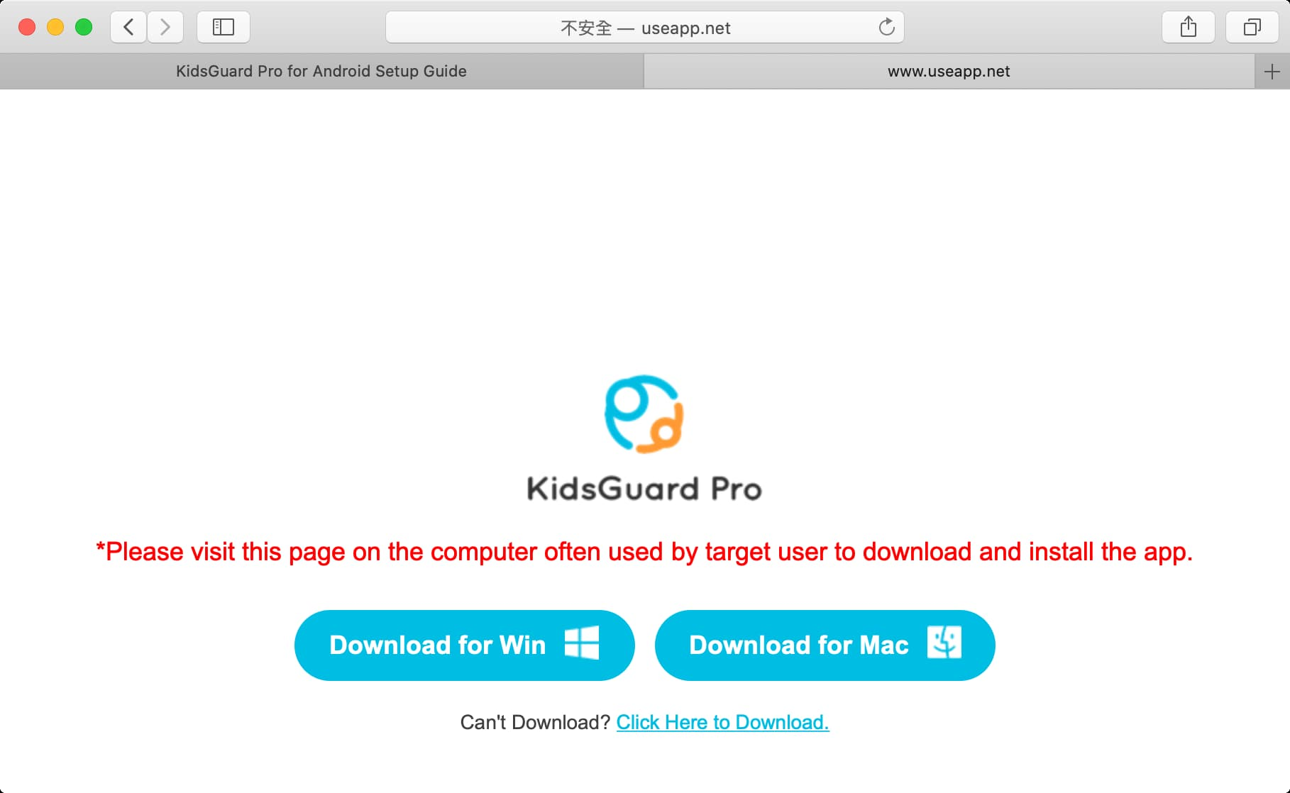 下載 KidsGuard Pro 工具