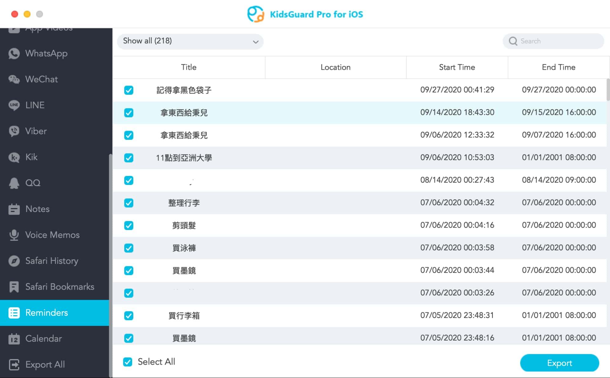 多款通訊軟體 WhatsApp、WeChat對話都看得見9